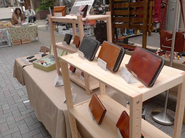 20121111神戸クラフツアーケード