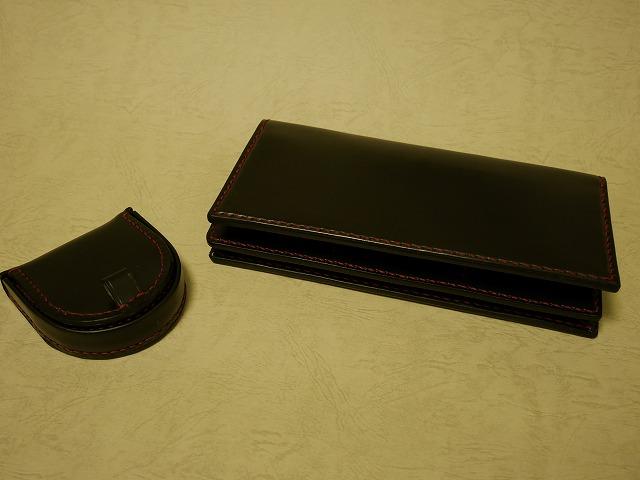 長財布&馬蹄型コインケース